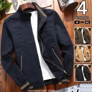 ミリタリージャケット ジャケット メンズ ブルゾン ジャンパー アウター トラックジャケット 秋冬 40代 50代 60代|yoshikootory