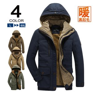 ミリタリージャケット メンズ ジャケット ボアジャケット アウター 裏起毛  あったか 秋冬 防寒 冬物 アウトドア yoshikootory