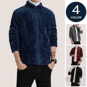 フリースジャケット メンズ アウター ジャケット もこもこ ジップアップ あったか 秋冬 シンプル|yoshikootory