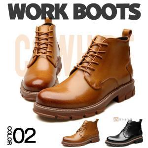 ブーツ ワークブーツ メンズ ショートブーツ マウンテンブー アウトドア 靴 ブーツ ヒールアップ メンズファッション|yoshikootory