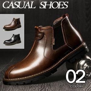 ブーツ メンズ ショートブーツ ワークブーツ 牛革 アウトドア メンズブーツ 靴 メンズファッション おしゃれ|yoshikootory