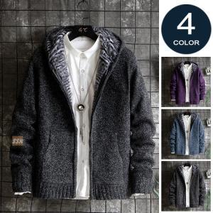 ニット メンズ ニットジャケット ニットパーカー フード付き ニットセーター 裏起毛 暖かい 冬服 50代ファッション yoshikootory