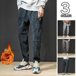 ボアパンツ メンズ ロングパンツ チノパン 裏ボア イージーパンツ ボトムス 裏起毛 暖かい 秋冬 ファッション|yoshikootory