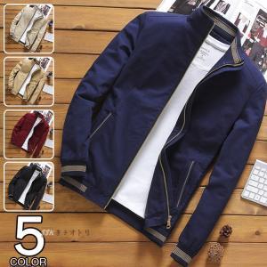 ブルゾン メンズ ジャケット アウター ジャンパー 秋服 メンズアウター 大きいサイズ 50代 60代ファッション yoshikootory