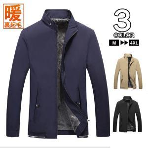 50代ファッション ブルゾン メンズ ボアジャケット アウター 裏起毛 ジャケット ブルゾン 防寒着 秋冬 防風 保温|yoshikootory