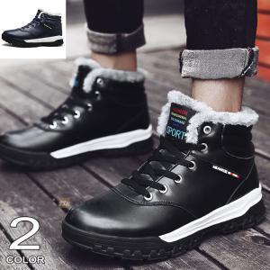 スノーブーツ ブーツ メンズ ショートブーツ 裏ボア 雪靴 メンズブーツ シューズ 冬靴 靴 防寒 裏起毛 暖か|yoshikootory