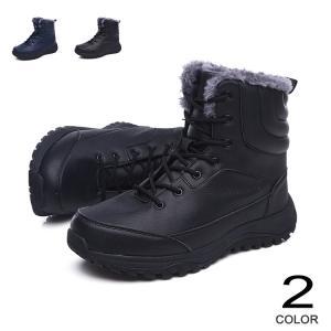 雪靴 メンズブーツ スノーブーツ ブーツ メンズ ショートブーツ 裏ボア 撥水 冬靴 靴 防寒 裏起毛 暖か ファッション|yoshikootory