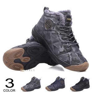 スノーブーツ ブーツ メンズ 雪靴 メンズブーツ ショートブーツ 裏ボア 撥水 冬靴 靴 防寒 裏起毛 暖か ファッション|yoshikootory