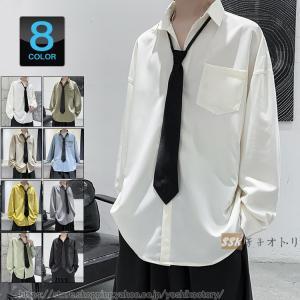 カジュアルシャツ メンズ ビッグシルエット シャツ 韓国ファッション シンプル ゆったり 長袖シャツ...