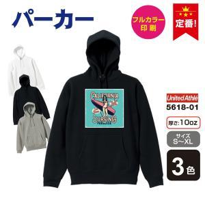 【送料無料】選べる3色 10.0オンス T/C スウェット プルオーバー パーカ(裏起毛)  パーカ...