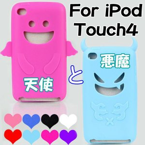 iPod touch4 ケース カバー 天使と悪魔 ...