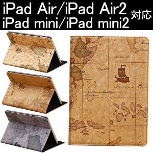 iPad Air iPad5 iPad mini iPad Air2 iPad6用PUレザーケース スタンドケース 地図柄 スリープ機能