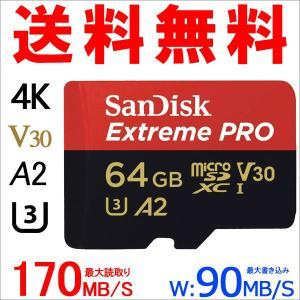 * Sandisk microSDXC 128GB EXTREME PRO UHS-I V30 U3...