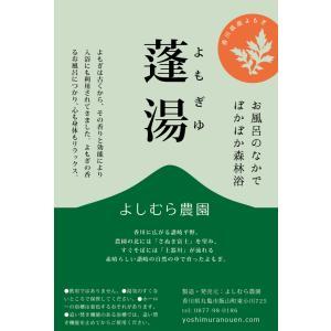 容量:8包(ヨモギ100%)  ・有機JAS認証で栽培したヨモギを使用 ・成分は有機栽培のヨモギのみ...