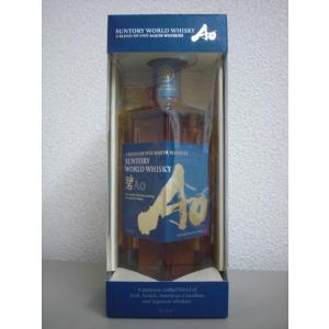 サントリー ワールドウイスキー 碧 アオ Ao 43度 700mlを限定入荷だよ ブレンド技術の非常...