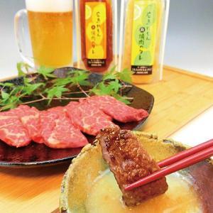 広島レモンの酸味が効いた大人好みの焼肉のタレ。油っぽい部位でもさっぱり爽快にいただけます。クセになる...