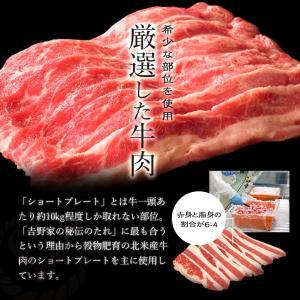 吉野家 冷凍牛丼の具並盛135g×20袋セット お取り寄せ グルメ 冷凍 食品|yoshinoya-shop|05