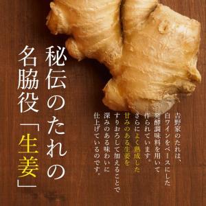 吉野家 冷凍牛丼の具並盛135g×20袋セット お取り寄せ グルメ 冷凍 食品|yoshinoya-shop|10