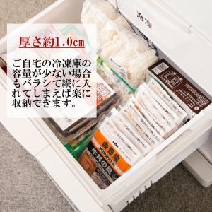 吉野家 冷凍親子丼の具135g×3袋お試しセット 卵 鶏肉 どんぶり 惣菜|yoshinoya-shop|03