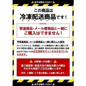 吉野家 冷凍親子丼の具135g×3袋お試しセット 卵 鶏肉 どんぶり 惣菜|yoshinoya-shop|05
