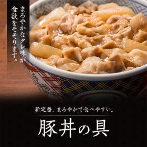 吉野家 新大人気セット (牛丼・豚丼・牛焼肉・親子丼・焼鶏・紅生姜)|yoshinoya-shop|07
