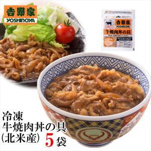 = 商品情報 =  ◆内容量 【冷凍】牛焼肉丼の具(135g)×5袋  ◆カロリー 274kcal/...