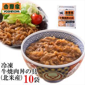 = 商品情報 =  ◆内容量 【冷凍】牛焼肉丼の具(135g)×10袋  ◆カロリー 274kcal...