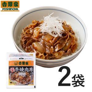 吉野家 冷凍牛焼肉丼の具(国産)120g×2袋お試しセット 焼肉 惣菜 国産|yoshinoya-shop