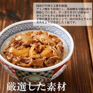 吉野家 冷凍牛焼肉丼の具(国産)120g×2袋お試しセット 焼肉 惣菜 国産|yoshinoya-shop|02