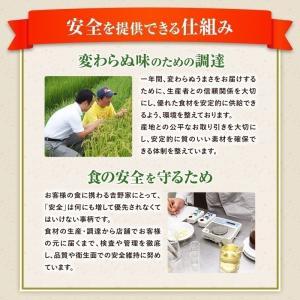 吉野家 冷凍牛焼肉丼の具(国産)120g×2袋お試しセット 焼肉 惣菜 国産|yoshinoya-shop|03