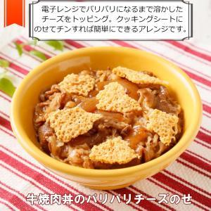 吉野家 冷凍牛焼肉丼の具(国産)120g×2袋お試しセット 焼肉 惣菜 国産|yoshinoya-shop|05