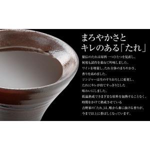 吉野家 冷凍牛丼の具 並盛 5袋お試しセット【ポイント消化にぴったり】|yoshinoya-shop|04