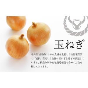 吉野家 冷凍牛丼の具 並盛 5袋お試しセット【ポイント消化にぴったり】|yoshinoya-shop|06