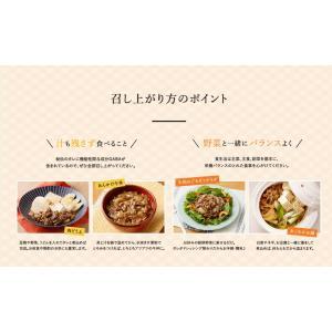 吉野家 冷凍GABA牛135g×5袋 ギャバ入り牛丼の具 減塩 健康 お試し yoshinoya-shop 07