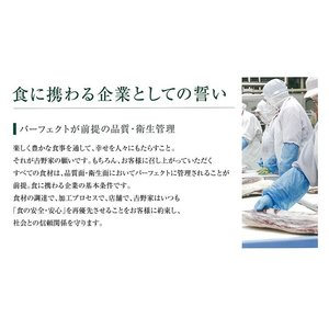 吉野家 冷凍GABA牛135g×5袋 ギャバ入り牛丼の具 減塩 健康 お試し yoshinoya-shop 08
