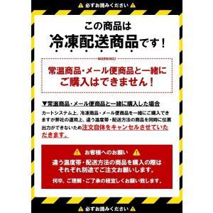 吉野家 牛すじ煮込み2袋|yoshinoya-shop|05