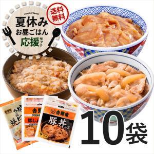 ◆内容量 冷凍豚丼の具(120g) ×5袋 冷凍豚しょうが焼き(135g) ×3袋 ねぎ塩豚カルビ焼...
