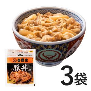 = 商品情報 =  ◆内容量 【冷凍】新・減塩豚丼の具(120g)×3袋  ◆カロリー 222kca...