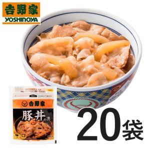 吉野家 冷凍新豚丼120g×20袋セット【減塩タイプ】あっさり 時短 おつまみ お弁当 レンジ対応 yoshinoya-shop