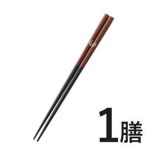 吉野家 オリジナル箸1膳 日本製 若狭塗  ※メール便で発送します
