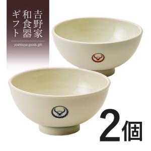 ※こちらの商品は、10月以降の日付指定を承れません  = 商品情報 =  ◆内容量 吉野家夫婦茶碗×...
