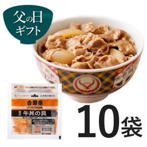 ◆内容量 冷凍ミニ牛丼の具(80g) ×10袋  ◆調理方法 電子レンジ/600W:約1分40秒 5...
