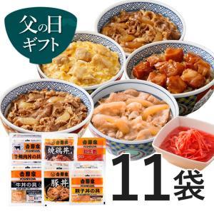 吉野家通販で大人気の6品目をセットにしたお得な商品です。  「牛丼」「豚丼」「牛焼肉丼」「親子丼」「...