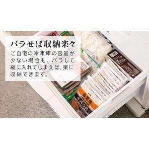 吉野家【父の日ギフト】牛豚アレンジセット【減塩豚丼】送料無料|yoshinoya-shop|13