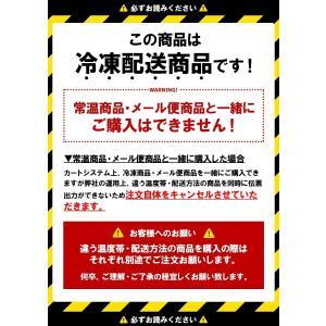 吉野家【父の日ギフト】牛豚アレンジセット【減塩豚丼】送料無料|yoshinoya-shop|15