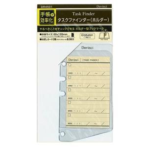 ●入数:1枚 ●付属品:タスクファインダーカード3枚 スケジュールファインダーカード3枚 ●本体:P...