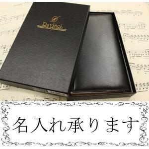 こちらの商品JDB3019シリーズはリフィルが約70枚入ります。 同じ聖書サイズのDB3018シリー...