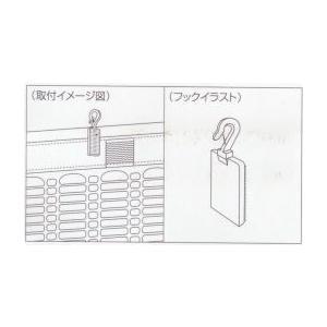 サンゲツ サンフック FU4 クリアー|yoshioka