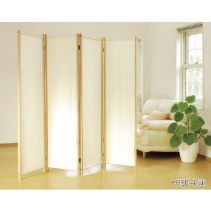 布張りスクリーン H180cm4連|yoshioka