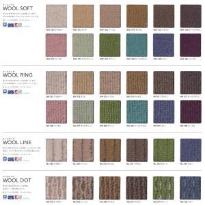 防音ウールカーペット ラグサイズ100×140cm スミノエ カラーパレット yoshioka